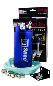 D1 Spec Oil Catch Tank 9mm Blue